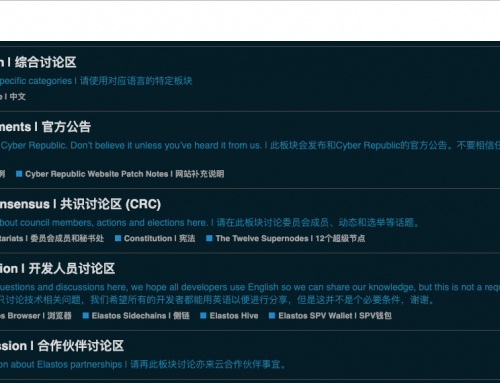 Forum Launch
