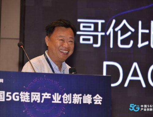 访谈:韩锋老师做客 Blockchain Impact 微信群